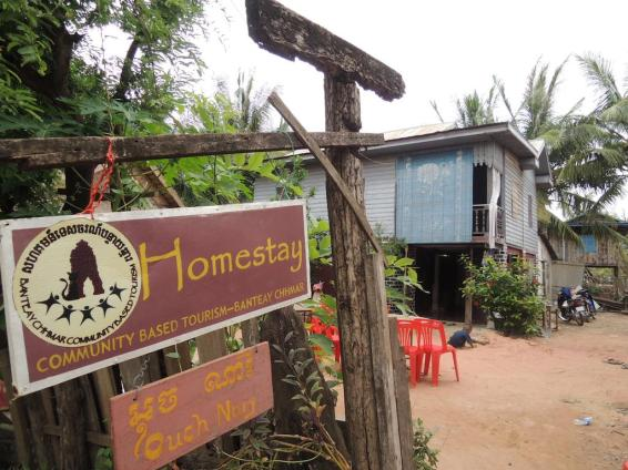 homestay banteay chma